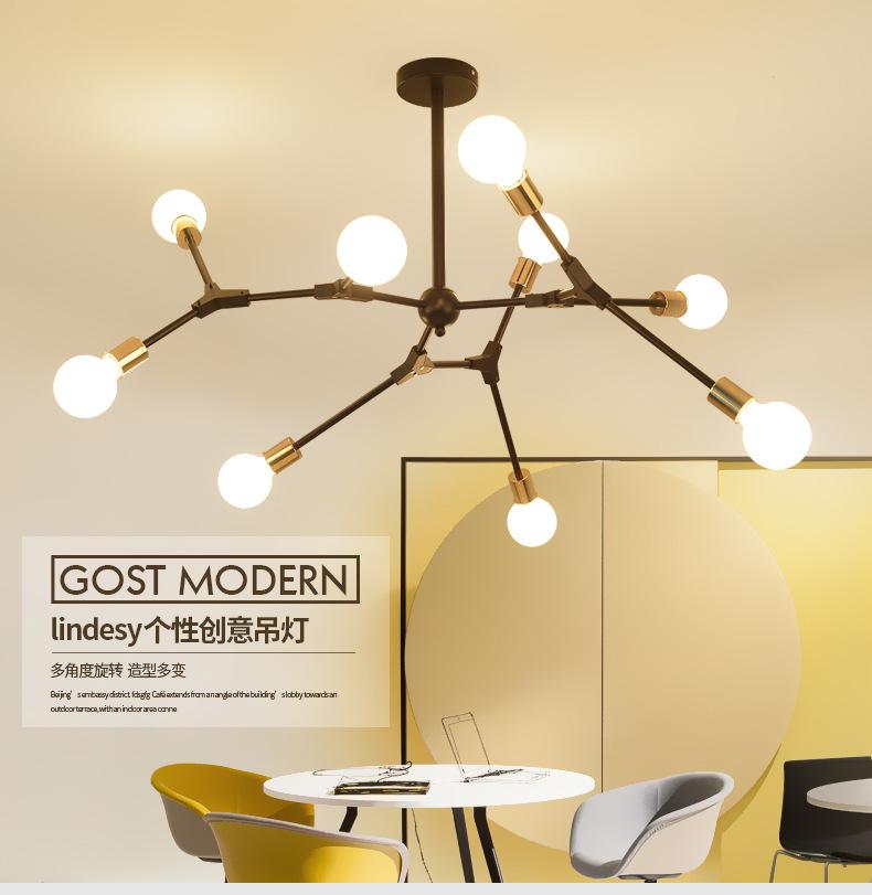 后現代吊燈簡約北歐客廳吊燈具設計師大氣鐵藝吊燈創意個性餐廳燈